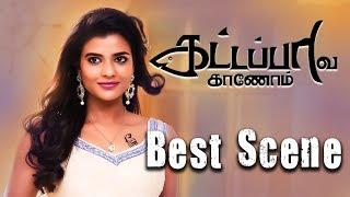Kattappava Kanom - Tamil Movie | Best Scene | Sibi Sathyaraj | Aishwarya Rajesh | UIE Movies