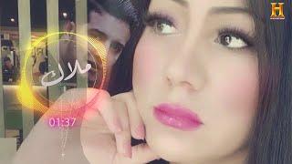 Cheba Malak - Nmot 3lik habibi نموت عليك حبيبي
