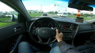 2012 KIA Optima 2.0L (150) POV Test Drive