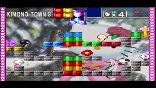 Obscure Game Music: Hello Kitty's Cube Frenzy - Kimono Town