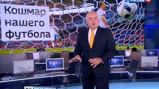 Футбольный кошмар: Киселев советует сосредоточиться на хоккее и городках