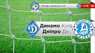 Dynamo Kiev U21 vs Dnipro U21 full match