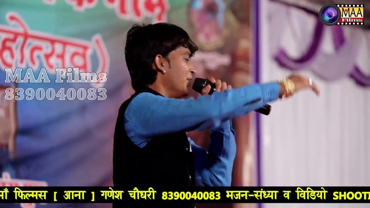 मोमा जी महाराज है सुपर हिट भजन  |  Manish Prihar | Atatiya Live 2021 || MAA Films AANA