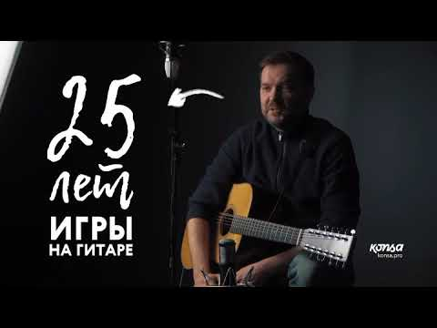 Курс по стилю А.Я. Розенбаума. Валерий Шамардин