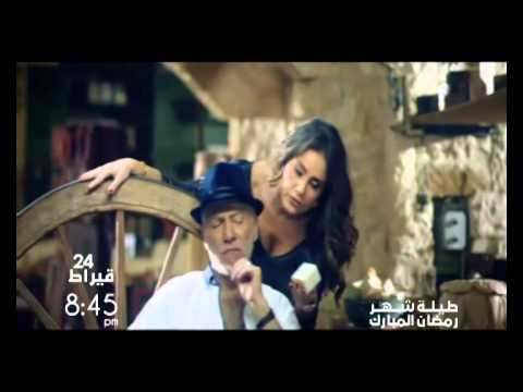 24 Kirat - Episode 15 -  Promo