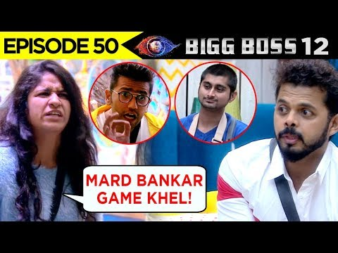 Sreesanth Nominates Deepak, Romil | Surbhi ABUSES Sreesanth | Bigg Boss 12 Day 50 Update