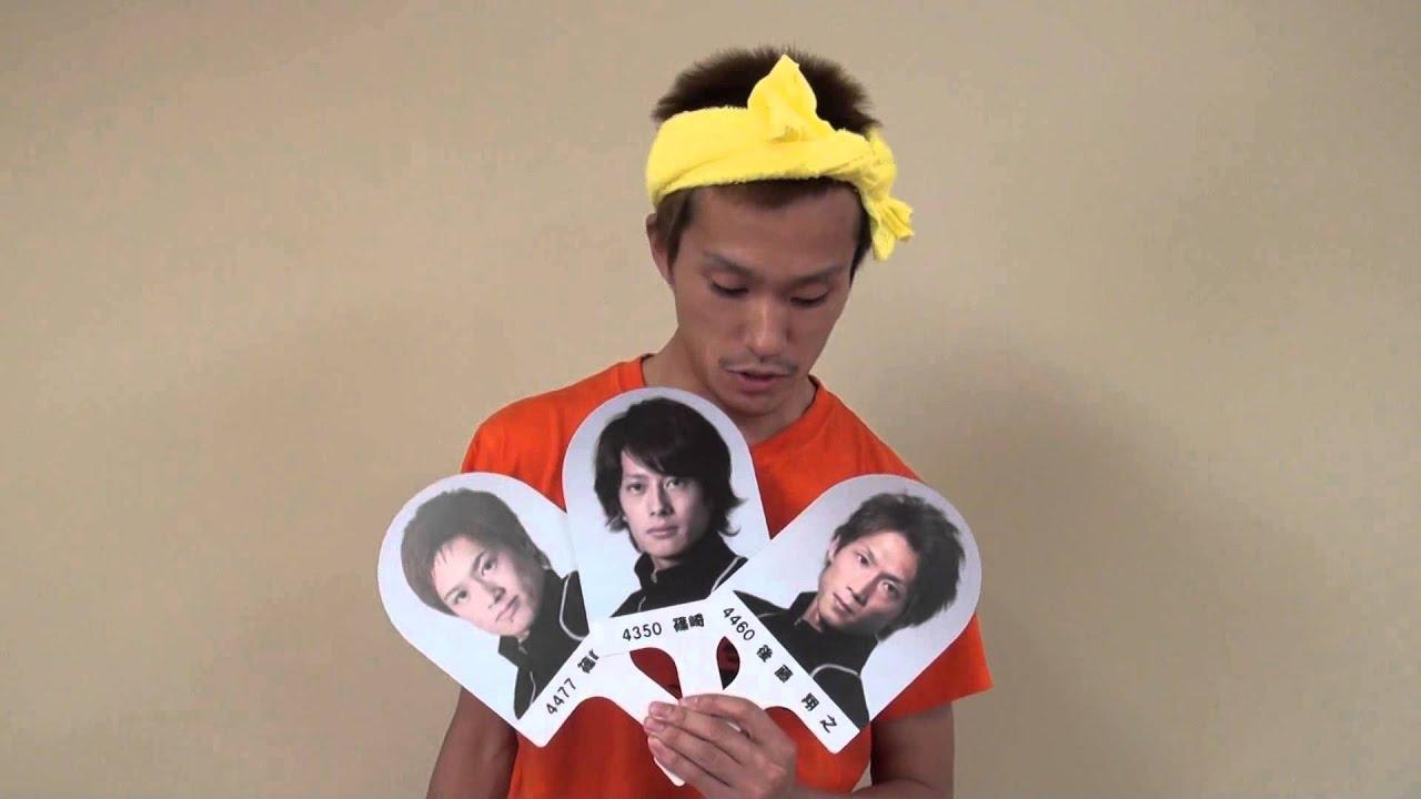 西山貴浩選手BGM - YouTube