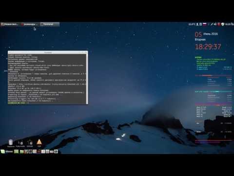 Как удалить старые ядра в linux mint