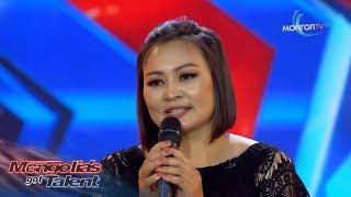 Б. Отгончимэг I Ээждээ өргөх дуу  I 1-р шат I Дугаар 2 I Mongolia's got talent 2018