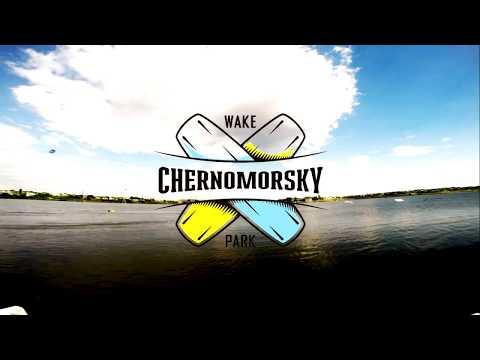 Wake School Odessa 2017 Air tricks