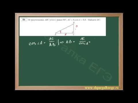 Как найти катет треугольника