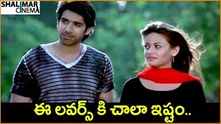 Sushanth, Sneha Ullal || Telugu Movie Songs || Best Video Songs || Shalimarcinema