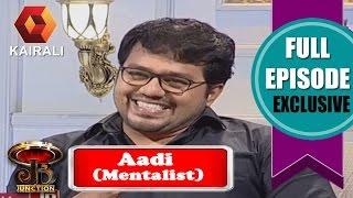 EP-01 Mentalist Aathi JB Junction Full Episode 31st July 2016