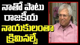 Undavalli Arun kumar Controversial Comments On Politicians | TV5  Jaffar Face To Face | TV5 News