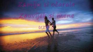 Divlje Jagode-Marija (lyricis)