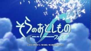 Sora No Otoshimono Forte | Opening 1 - [Tomoki Version] 【HD】
