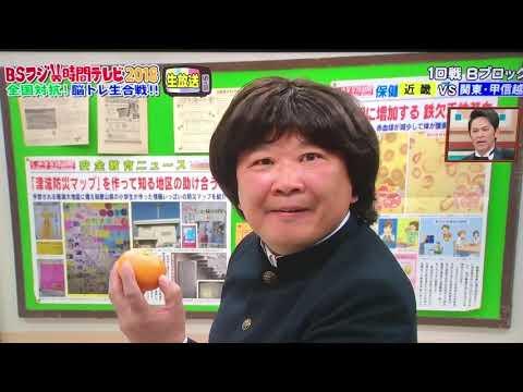 3年B組 脳八先生   加藤優 www
