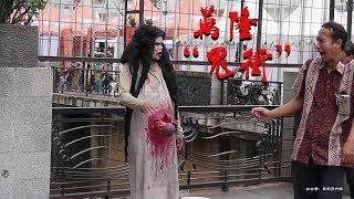 穷游夫妻,漫游印尼万隆!很多中国人都知道的城市,竟然那么疯狂!