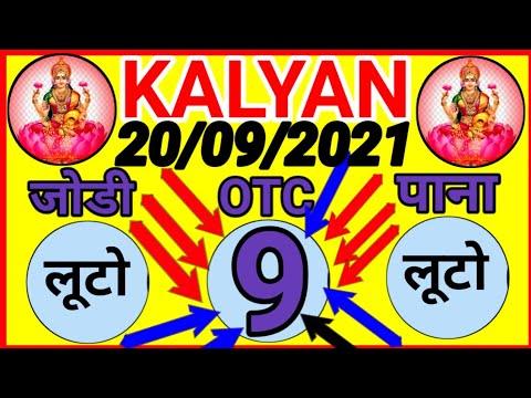 Download Kalyan Today 20/09/2021 Kalyan Matka Satta Matka Kalyan Result Kalyan Day Kalyan Bazar Kalyan Close