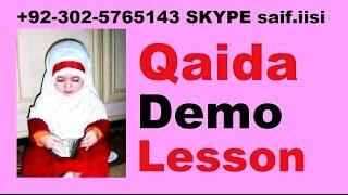 Learn Quran Online Noorani Qaida Demo Lesson Nuraniyyah for kids