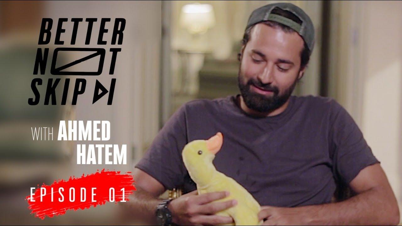#BetterNotSkip x Ahmed Hatem / Ep1 - أحمد حاتم (وبطته) / الحلقة الأولى