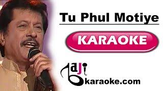Tu Phul Motiye Da - Remix - Video Karaoke - Attaullah Khan - by Baji Karaoke