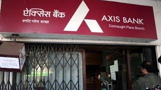Axis bank Noida Sector 1 Branch Axis House Axis bank in india   Branch head pankaj pream bharadwaj B