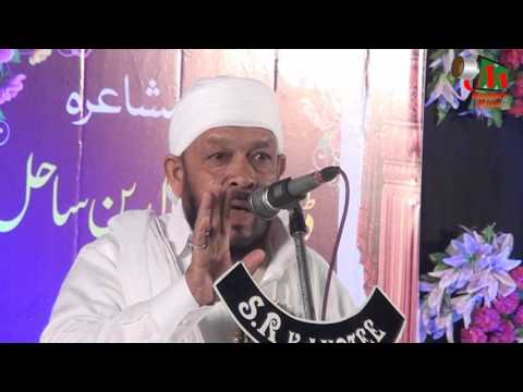 Haji Kamil Ansari (SPEECH), Nagpur Mushaira, 25/01/2016, Con. ABDUL LATEEF, Mushaira Media
