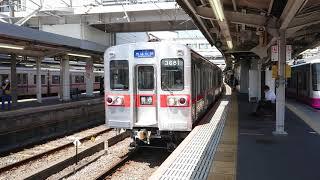 今日から通常運用開始  京成3600形3688編成(リバイバルカラー) 普通 ちはら台行き 京成津田沼駅発車