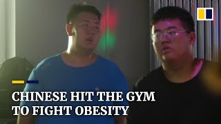 Beijing residents hit the gym as China wakes up to rising obesity