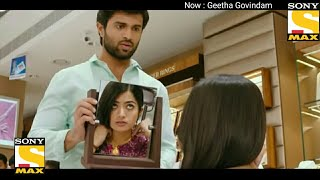 Geeta Govindam Full Movie Hindi Dubbed | Vijay Deverakonda ,Rashmika Mandana | Available On Youtube