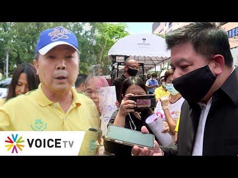 Wake Up Thailand - ดุเดือด! 'สิระ'ปะทะ'หมอเหรียญทอง' ปมโรงพยาบาลสนาม เพื่อประชาชนแต่ผิดกฎหมายได้หรือ