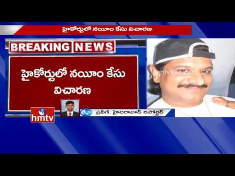 Gangster Nayeem Case Hearing In High Court over CPI Narayana Petition | HMTV