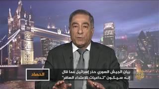 الحصاد 2017/1/13-قصف مطار المزة.. غارات إسرائيلية دون رد