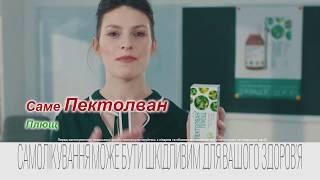 Пектолван Плющ