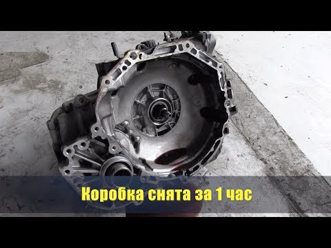 Как снять АКПП за 1 час на Опель Антара турбодизель 2.2