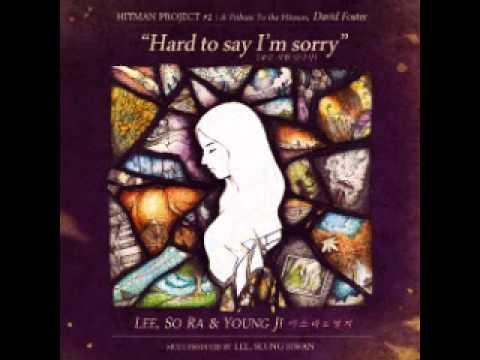 Young Ji (영지) - Hard To Say I'm Sorry (좋은 사람 만나서)