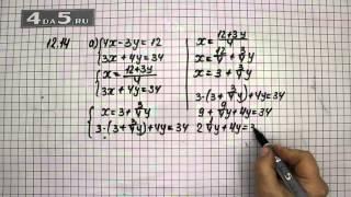 Упражнение 12.14. Вариант А. Алгебра 7 класс Мордкович А.Г.