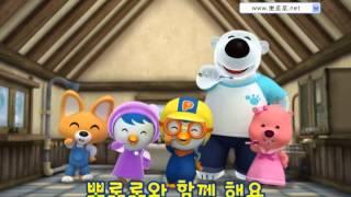 [CF] 뽀로로 어린이 칫솔 치약 BY 케이엠제약