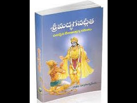 Bhagavad Gita Quotes In Telugu Youtube