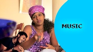 Ella TV - Filmon Fikare - Emenela | እመነላ - New Eritrean Music 2017 - Ella Records