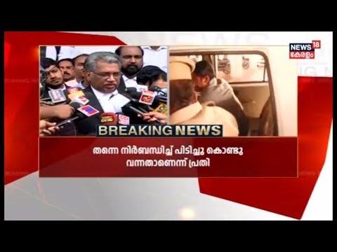 ജിഷ: നടന്ന സംഭവം പ്രോസിക്യൂട്ടർ വിശദീകരിക്കുന്നു   Jisha Case   News18 Kerala