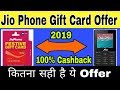 Jio Phone Gift Card 1095 Rs Offer 2019  all terms and Condition | Jio Phone Exchange in Gift Card