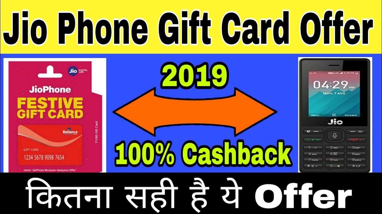 ea370c6da Jio Phone Gift Card 1095 Rs Offer 2019 all terms and Condition