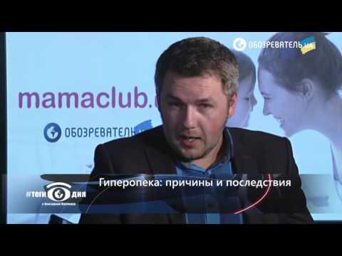 Дмитрий Карпачев: «Нужно учиться, как правильно уделять внимание детям»