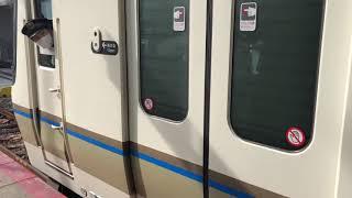 221系 NC609(Tc221-62)編成 東福寺発車