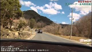 [GoPro×CB400SF]国道115号中村街道 伊達市霊山町→相馬市(市街地:旧道経由)