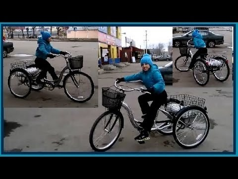 Велосипед трехколесный взрослый Сборка подробная, катаюсь на велосипеде