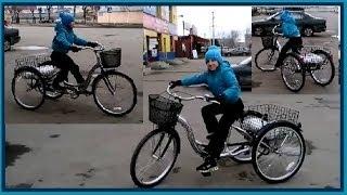 Велосипед трехколесный взрослый.(Сборка велосипеда из коробки. Характеристика велосипеда, ссылка: http://www.liveinternet.ru/users/rukodelie_goplay/post323015473/ Сайт..., 2014-04-28T00:44:37.000Z)