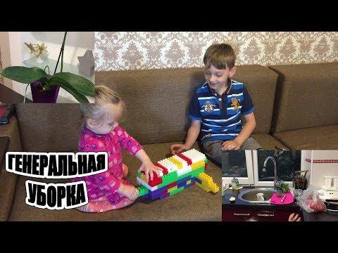 VLOG : ЗАПЕКАНКА ПП / МОЕ ПИТАНИЕ / ЛЕТИМ С АНДРЮШКОЙ 18.05.18